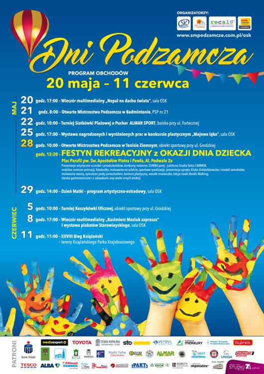 Plakat - Dni Podzamcza 2016